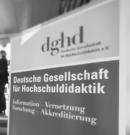 dghd2015